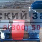 Продаем грануляторы с нашего завода