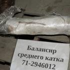 Предлагаем запасные части для вездехода ГАЗ