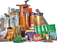 Строительные материалы по ценам ниже рыночных Мы предлагаем вам весь комплекс ст