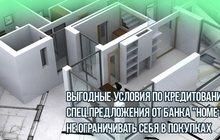 Магазин стройматериалов Волгоград