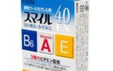 Японские витаминизированные капли для глаз Lion Smile