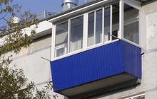 Установка балконов и лоджий под ключ со скидкой 50%