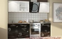 Кухня новая 2, 1 м длиной