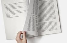 Курсовые написания твоей работы
