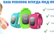 Заказать для ребенка Детские часы-телефон с GPS