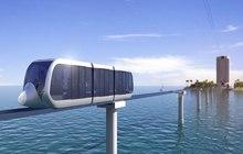Инвестиции в новую транспортную технологию