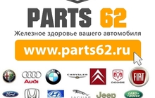 Автозапчасти для иномарок в Рязани