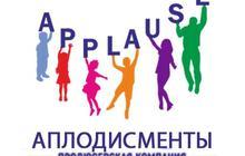 Организация детского отдыха, детский лагерь на осенние каникулы