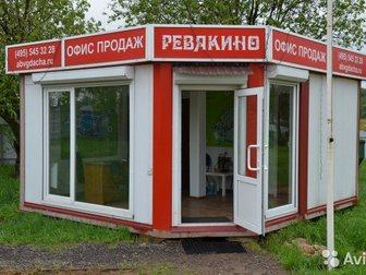 Скачать фотографию  Торговый павильон 5Мx4,5Мх4,6М, - 364 т, р, 32977185 в Москве