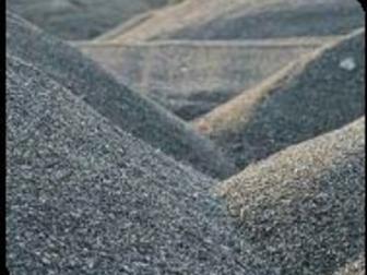 Новое foto  Щебень, песок в Гатчине 33255195 в Гатчине