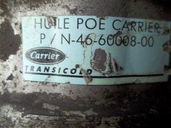 Просмотреть фотографию Компрессор компрессора 33836046 в Кургане
