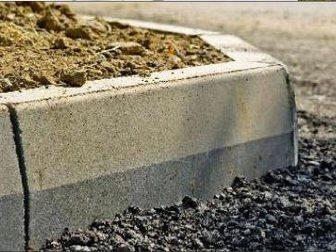 Новое фото Строительные материалы Бордюр дорожный размер   34023124 в Кургане