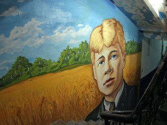 Свежее foto  Роспись стен и потолков, декорирование интерьера 34992404 в Москве
