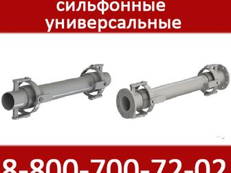 Задвижка клиновая с выдвижным шпинделем, пр-ва Санкт-Петербург