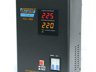 Скачать фотографию  Стабилизаторы Энергия – лучший выбор! 36735065 в Смоленске