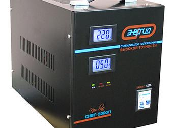 Смотреть фотографию  Стабилизаторы Энергия – лучший выбор! 36735065 в Смоленске