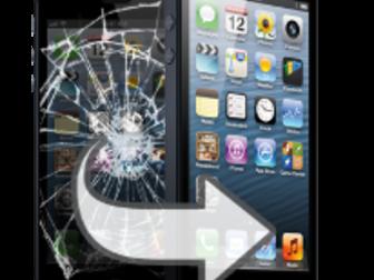 Новое фотографию  Сервисный центр Харьков, Ремонт Apple, iPhone, Mac, iPad, телефонов, ноутбуков, Бесплатная диагностика! 36934675 в Кургане