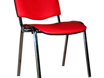 Увидеть фото  Стулья престиж, Стулья на металлокаркасе, Офисные стулья от производителя, 37107768 в Астрахани