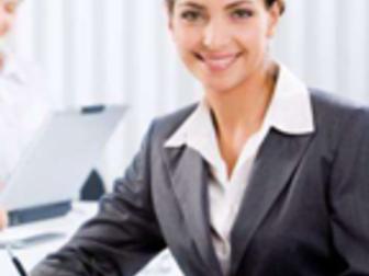 Скачать изображение  Онлайн курсы для секретарей 37582026 в Кургане