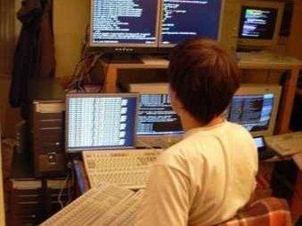 Скачать фотографию Стиральные машины Ремонт компьютеров и ноутбуков,чистка,выезд, 39144047 в Кургане