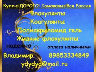 Новое изображение  Покупаю Сульфоуголь б/у отработанный 39733331 в Волгограде