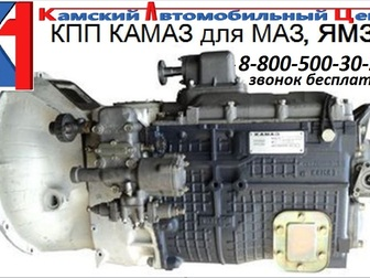 Скачать изображение  Коробка Кпп Камаз Урал для Маз, Доставка любой регион 40178766 в Якутске