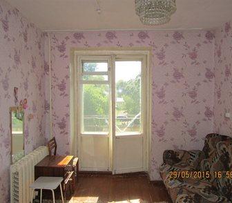 Фотография в   Срочно, недорого, продам комнату с балконом в Кургане 0