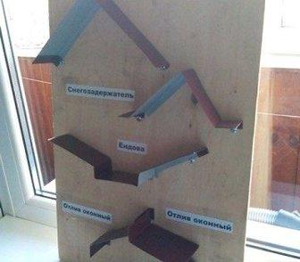 Изображение в Строительство и ремонт Двери, окна, балконы Изготовление доборов как стандартных, так в Кургане 0