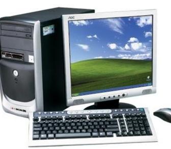 Изображение в   Ремонт компьютеров и ноутбуков чистка любой в Кургане 0