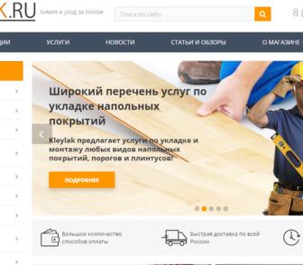 Фотография в   Предлагаем клей для паркета, массива, пробки, в Челябинске 90