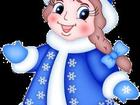 """Увидеть foto  Праздничное агентство """"Дед Мороз и Снегурочка"""" 33782645 в Курске"""