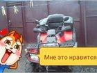 Изображение в   Срочно продам квадроцикл стелс 300В, в хорошем в Курске 130000