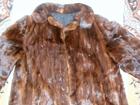 Скачать бесплатно фото Женская одежда Женская верхняя одежда их ценного меха 35056392 в Курске