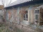 Смотреть foto Юридические услуги Продается доля в доме с земельным участком, 38398083 в Курске