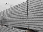 Скачать бесплатно изображение Разное Сэндвич-панели ППС 80мм новые 73192929 в Курске
