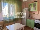 Продам уютную 1 комнатную квартиу по пр-ту Дериглазова д.53
