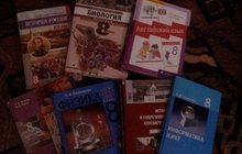 Продам учебники 9 класса