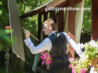 Скачать изображение  Танцующий художник и составные картины в Курск 34663379 в Курске