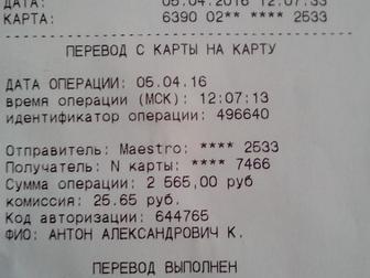 Продам Курск фото смотреть