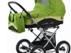 Уникальное изображение Детские коляски Детская коляска 2 в 1 32630208 в Кыштыме