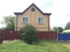 Уникальное foto Дома Продается двухэтажный жилой дом 40065989 в Лабинске