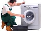 Скачать изображение Ремонт и обслуживание техники Ремонт стиральных машин, холодильников и электроплит на дому заказчика 37758057 в Лангепасе