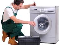 Ремонт стиральных машин, холодильников и электроплит на дому заказчика Ремонт ст