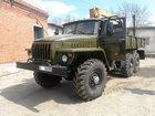 Скачать бесплатно фотографию Грузовые автомобили Продам бортовой Урал 4320 33871288 в Ленске