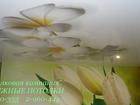 Уникальное изображение  натяжные потолки Лесосибисрк , Енисейск 35779618 в Лесосибирске