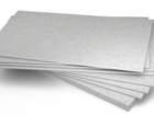 Фото в Строительство и ремонт Строительные материалы Продаем плиты ГСП, ГСПВ производства Пешеланского в Ликино-Дулево 285