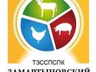 Фотография в Домашние животные Корм для животных Кооператив Замартыновский предлагает широкий в Липецке 0