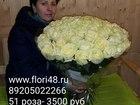Фото в Домашние животные Растения ШИКАРНЫЕ РОЗЫ В ЛИПЕЦКЕ! ! !   Розы! Доставка в Липецке 60