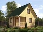 Скачать бесплатно foto  Строительство домов и бань из бруса и по каркасной технологии, 34525504 в Липецке