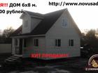 Фотография в   Строительство брусовых домов из зимнего , в Рязани 515000